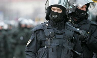 Técnico Superior en Tácticas Policiales de Arresto