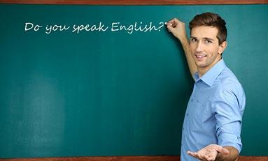 Maestro/a de Inglés en Educación Primaria